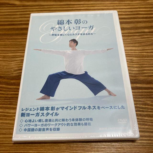 mimi様専用 スポーツ/アウトドアのトレーニング/エクササイズ(ヨガ)の商品写真