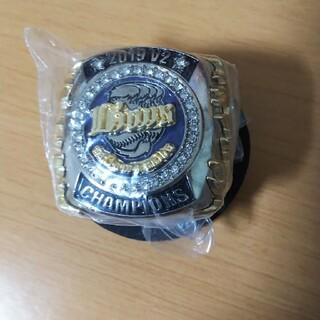 西武ライオンズ 2019年 優勝記念 限定リング コレクション