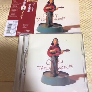 COZY コージー 山下達郎(ポップス/ロック(邦楽))