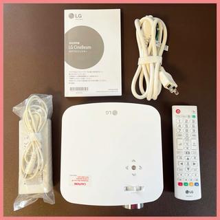 エルジーエレクトロニクス(LG Electronics)のLG PF50KS プロジェクター FULL HD 美品(プロジェクター)