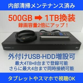 東芝 - 東芝 ブルーレイレコーダー REGZA【DBR-Z410】◆1TB換装◆整備済み