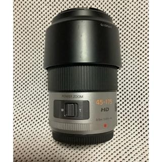 Panasonic - LUMIX G X VARIO PZ45-175mm F4.0-5.6 ASPH