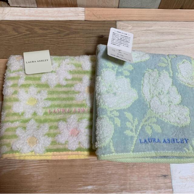 LAURA ASHLEY(ローラアシュレイ)の【新品】ローラアシュレイ ハンドタオル 1 レディースのファッション小物(ハンカチ)の商品写真