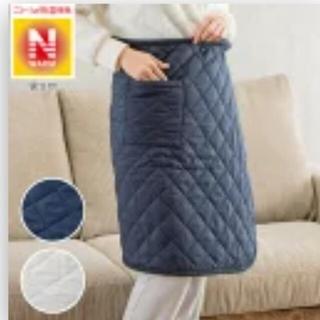 ニトリ(ニトリ)のニトリ Nウォーム 3wayキルトスカート(毛布)