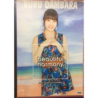 モーニング娘。 - 段原瑠々  Juice=Juice  2019夏ハロ  ピンポス