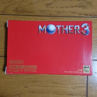 ゲームボーイアドバンス - マザー3 mother3 動作確認済 ゲームボーイアドバンス 糸井重里 任天堂