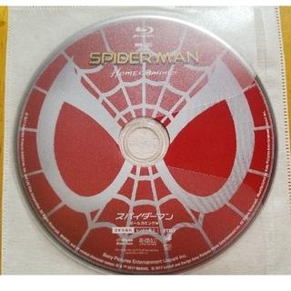 MARVEL - スパイダーマン・ホームカミング ブルーレイのみ Blu-ray