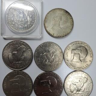 アメリカ 1ドル銀貨 白銅貨 セット 古銭!