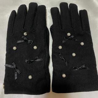 メゾンドフルール(Maison de FLEUR)のメゾンドフルール手袋※最終お値下げ※(手袋)