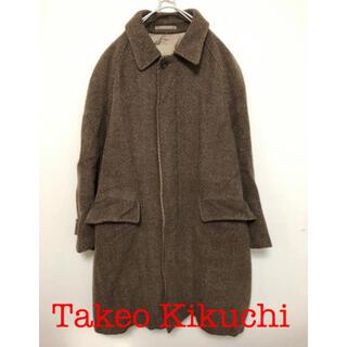 タケオキクチ(TAKEO KIKUCHI)のタケオキクチ ステンカラーコート ブラウン デザインコート(ステンカラーコート)