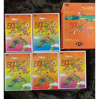 まんが日本昔ばなし DVD-BOX 第1集 5枚組