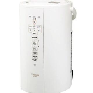 ゾウジルシ(象印)の象印 スチーム式加湿器 ホワイト EE-DB50-WA 新品未開封(空気清浄器)