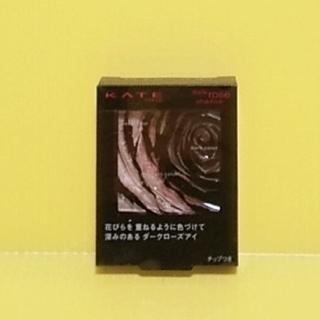 KATE - 新品 ケイト ダークローズシャドウ PK-1