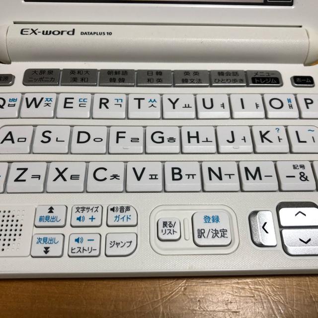 CASIO(カシオ)のCASIO EX-word XD-G7600 電子辞書  韓国語モデル スマホ/家電/カメラのPC/タブレット(電子ブックリーダー)の商品写真