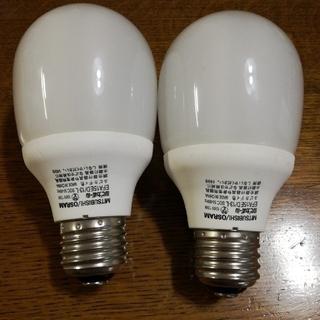 ミツビシ(三菱)の蛍光電球 ルピカボール(2個)(蛍光灯/電球)