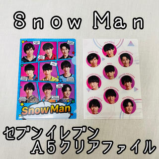Johnny's - Snow Man セブンイレブン クリアファイル A5