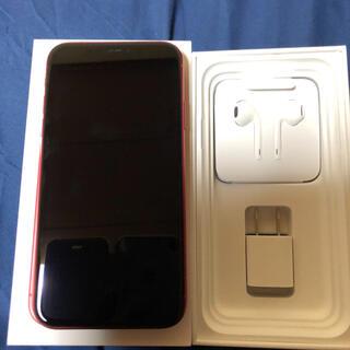 iPhone - iPhone11 RED 128GB SIMフリー