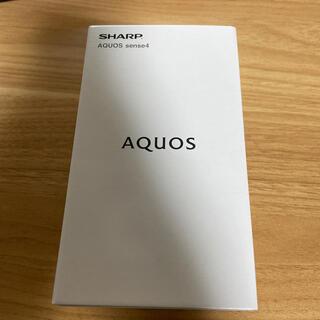 AQUOS - AQUOS SENSE4 SH-M15 シルバー 新品未開封