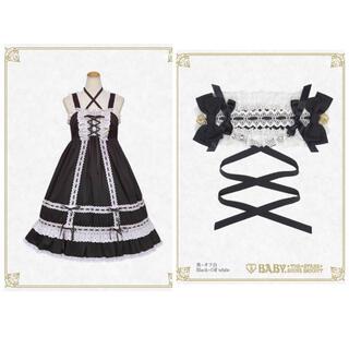 BABY,THE STARS SHINE BRIGHT - BABY☆新品未使用☆ベビードールJSK 黒×白 ヘッドドレス付き