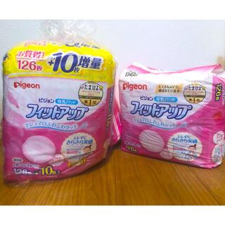 Pigeon - ピジョン フィットアップ 母乳パッド 398枚