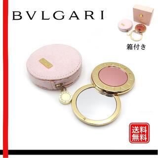 ブルガリ(BVLGARI)の非売品 希少 BVLGARI ブルガリ コンパクト ミラー 鏡 B-zero(ミラー)