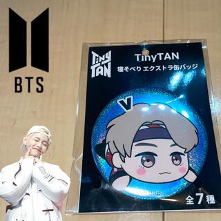 防弾少年団(BTS) - BTS TinyTAN V 缶バッジ