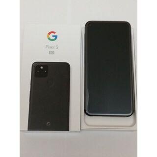 新品未使用 Google Pixel5 5G 黒 simフリー
