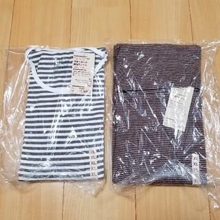 MUJI (無印良品) - 【MUJI】無印良品タートルネック長袖Tシャツ&クルーネック長袖Tシャツ2着