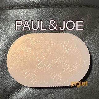 PAUL & JOE - PAUL&JOE ポールアンドジョー ファンデーションケース
