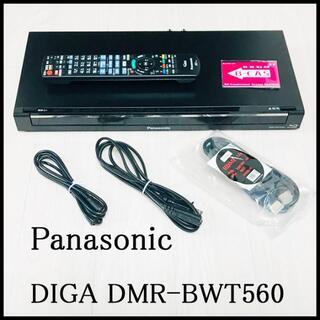 Panasonic - ■ Panasonic DMR-BWT560 ■ YouTube視聴 W録