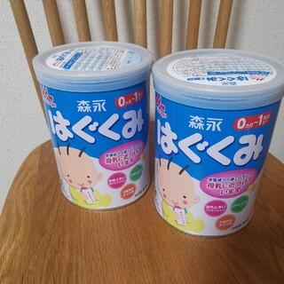 森永乳業 - 粉ミルク はぐくみ 810g 2缶セット