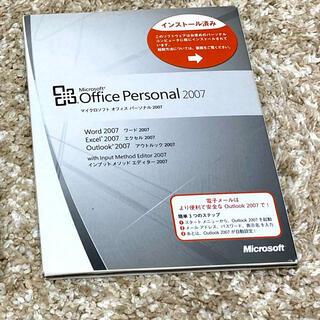 Microsoft - Microsoft Office  Personal2007