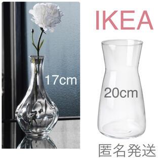 IKEA - 【新品】IKEA フラワーベース 花瓶 2点セット A☆