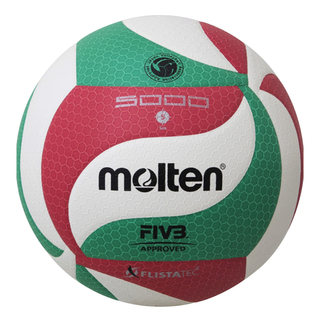 モルテン(molten)のモルテン molten バレーボール ボール 5号検定球(バレーボール)