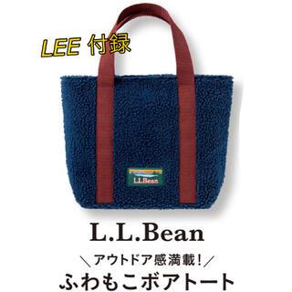 L.L.Bean - リー 1月号 付録 L.L.Bean ボアトートバッグ lee エルエルビーン