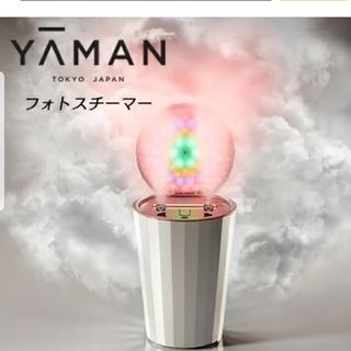 YA-MAN - 【新品未開封】ヤーマン YA-MAN フォトスチーマー  LEDスチーム美顔