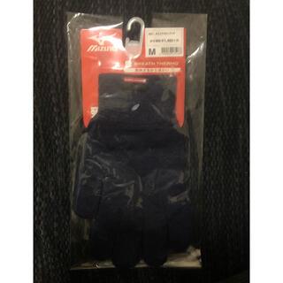 ミズノ(MIZUNO)のミズノ ブレスサーモ手袋 新品未使用!(手袋)