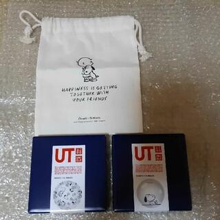 ユニクロ(UNIQLO)のUNIQLO peanuts 豆皿(食器)