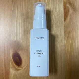 ハッチ(HACCI)のHACCI クレンジングオイル ハニー 30ml(クレンジング/メイク落とし)
