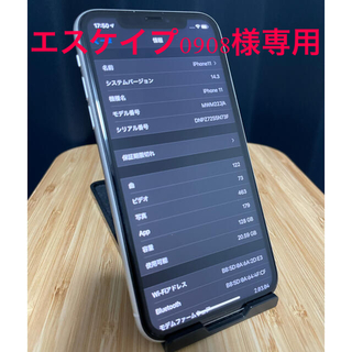 iPhone - iPhone11 Apple SIMフリー 128GB