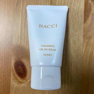 ハッチ(HACCI)のHACCI クレンジングオイルインクリーム(クレンジング/メイク落とし)