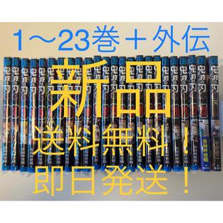 集英社 - 【新品未読】鬼滅の刃 全巻 1〜23巻+外伝