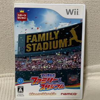 Wii - ファミスタWii