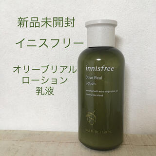 イニスフリー(Innisfree)の新品 イニスフリー オリーブ リアル スキンケア 乳液 ローション EX 高保湿(乳液/ミルク)
