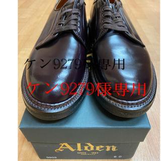 Alden - オールデン9903 サイズ8 試着のみほぼ新品