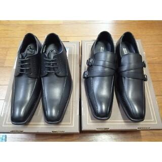 THE SUIT COMPANY - ビジネスシューズ  革靴 2足セット スニーカー ローファー スーツ