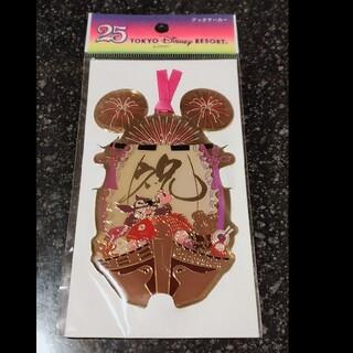 ディズニー(Disney)のブックマーカー スティッチ ディズニーランド25周年(しおり/ステッカー)
