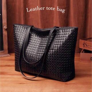大人気 レザートートバッグ 編み込み メンズ レディース 黒 バック 大容量