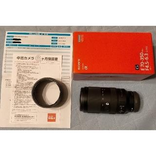 SONY - SONY E 70-350mm F4.5-6.3 SEL70350G