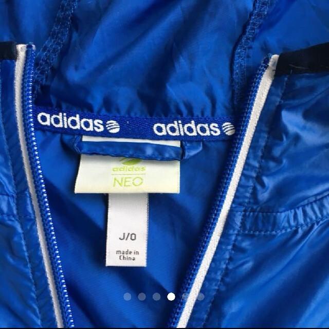 adidas(アディダス)のadidas アディダス・パーカータイプ上下セット メンズのメンズ その他(その他)の商品写真